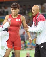 菅義偉官房長官、伊調馨選手へのパワハラ告発に「適切に対応」