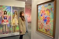 アニメ「アイカツ!」の企画展開催 宝塚市立手塚治虫記念館