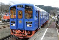 昭和レトロの車両お披露目、鳥取・若桜鉄道