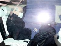 【リニア入札談合】大成元常務と鹿島部長を逮捕 東京地検特捜部