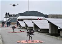 自動ドローンが発電所点検 ドコモ、複数飛行で迅速化