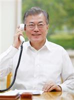 【産経抄】韓国は本当に米国にとって重要なのかも議論され始めた 3月3日