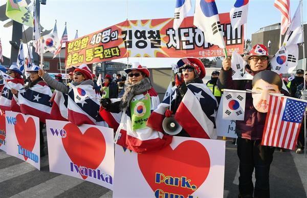 平昌冬季五輪の閉会式会場周辺で、北朝鮮が参加したことに抗議する人たち=25日、韓国・平昌(共同)