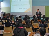 【NIE@産経・実践校から(12)】子供たちと新聞 もっと身近に「出前授業」します