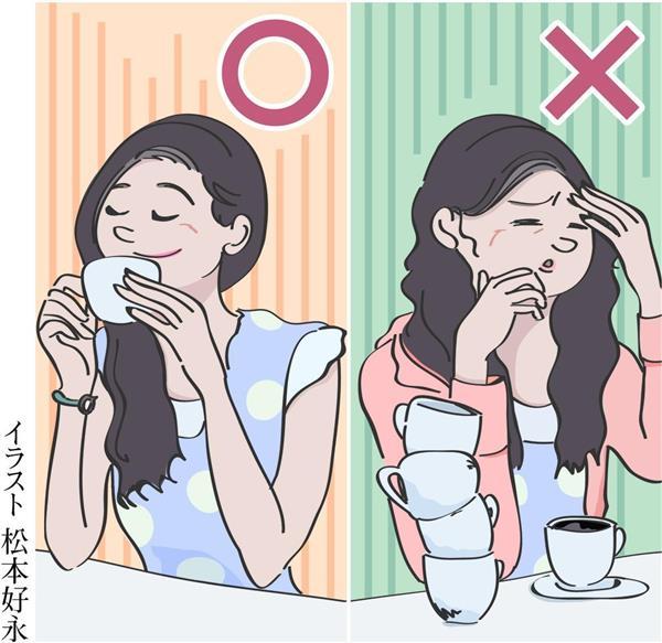 イン 中毒 治療 カフェ