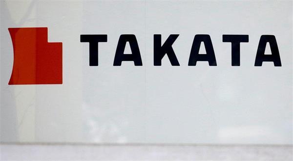 自動車会社のショールームに展示されたタカタのロゴ=平成29年2月、東京都内(ロイター)