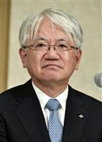 【神戸製鋼データ改竄】経営陣の去就焦点 データ改竄で6日に最終報告公表