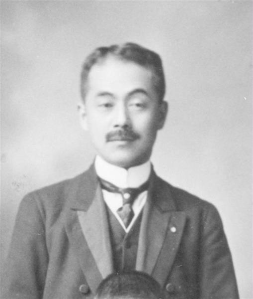 国男 柳田