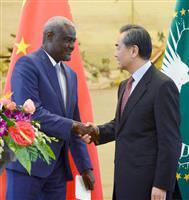 【野口裕之の軍事情勢】中国が建てたアフリカ連合本部から大量の情報が上海に「自動送信」さ…