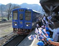 【鉄道ファン必見】「昭和」が出発進行-若桜鉄道のレトロ観光列車、運行開始 「地域に新し…