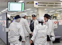 生活保護巡り、和歌山市職員への公妨容疑で逮捕