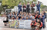 別府の湯「恩泉」事業終了 熊本地震支援受け全県配送