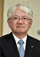 【神戸製鋼データ改竄】川崎会長兼社長が引責辞任 後任社長は近日決定 新たに6社で不正、…