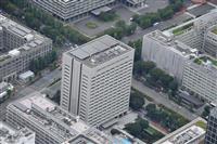 【神戸製鋼データ改竄】経産省が神鋼を厳重注意 委託事業で不適切データ