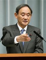 【譲位】天皇陛下の譲位に伴う「退位の礼」実施を閣議決定