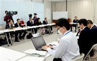 益城町が区画整理案可決 熊本地震から2年控え前進