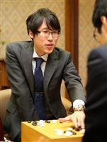 【囲碁】十段戦第1局 3連覇に向け、井山十段が先勝「難しい碁だった」