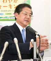 【リニア入札談合】「極めて残念と受け止めている」 JR東海社長