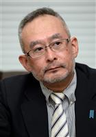 【正論】半島危機に過去の「教訓」生かせ 福井県立大学教授・島田洋一