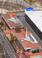 【動画】パナソニック100年、ミュージアムオープン 松下幸之助氏の理念など紹介