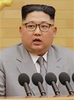 【産経抄】独裁者から「殺しのライセンス」を許されたスパイ 3月8日