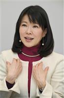 【正論】原発ゼロ法案の落とし穴は何か 国際環境経済研究所理事・竹内純子