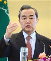 中国の王毅外相(共同)