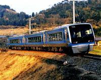 【鉄道ファン必見】世界初の振り子式ディーゼル車両「2000系試作車」TSE引退…JR四…