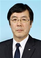 製品データ改竄問題の神戸製鋼、山口貢副社長が社長に昇格