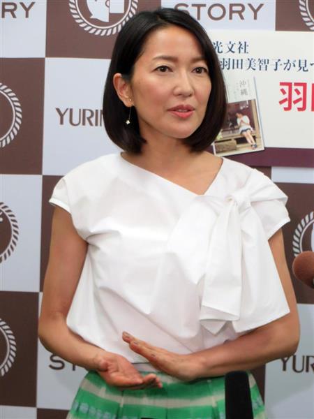 女優の羽田美智子さんが離婚「家...