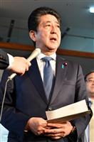 安倍晋三首相、4月にも訪米し日米首脳会談