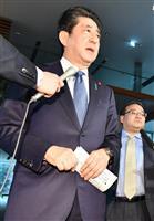 【北朝鮮情勢】日米首脳電話会談 非核化に向けた対話を評価 4月に日米首脳会談