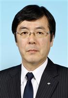 神鋼社長に副社長の山口氏昇格 非主力の機械部門出身