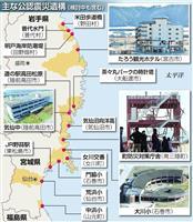 【東日本大震災7年】岐路に立つ無言の語り部 震災遺構、解体か保存かゴール見えず