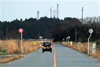 【東日本大震災7年】原発事故は終わっていない 福島第1、なお大きなリスク