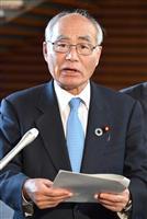 【東日本大震災7年】「きめ細かな被災地支援を」吉野復興相