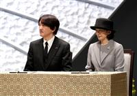 【東日本大震災7年】政府主催追悼式、秋篠宮さまお言葉全文