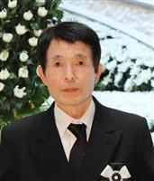 【東日本大震災7年】政府主催追悼式遺族代表 「時期が来たら孫に震災伝える」 小野寺秀俊…