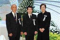 【東日本大震災7年】「もう7年、まだ7年」 失った命に思いはせ黙とう 東京で政府追悼式