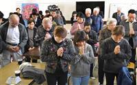 【東日本大震災7年】故郷の双葉町に向かい黙とう 埼玉・加須で避難者ら