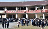 【東日本大震災7年】失われた命、悲しみ深く 84人犠牲の大川小で追悼