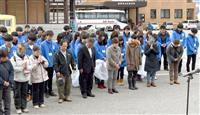【東日本大震災7年】中越地震被災住民がエール 新潟・旧山古志で復興祈願