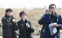【東日本大震災7年】シャボン玉「亡き子に届きますよう」日航機事故遺族