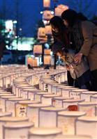 【東日本大震災7年】各地で追悼行事 亡き人に思いはせ
