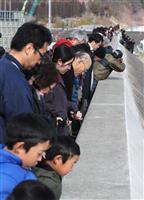 【東日本大震災7年】犠牲者に祈り、復興願う