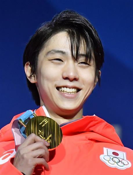 2月17日、平昌冬季五輪フィギュアスケート男子の表彰式で、金メダルを手に笑顔の羽生結弦選手=韓国・平昌(共同)