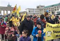 【東日本大震災7年】独ベルリンで震災7年で反原発・核兵器デモ
