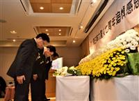 【東日本大震災7年】台北で追悼式典 200億円義援金「日台の特別な絆」に感謝