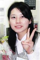 【東日本大震災7年】「震災と向き合い、生きる」 阪神大震災で被災…東日本では妊娠中の長…