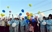 【東日本大震災7年】千葉・旭市で今年も鎮魂の風船